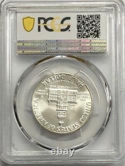 1976-s Silver Kennedy Half Dollar Pcgs Ms68 Blast White Gem