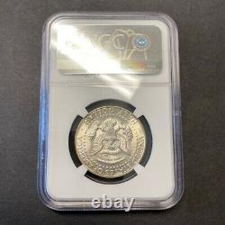 MS65 1965 50C Kennedy Silver Half Dollar, NGC- Rainbow EOR End Roll Toned